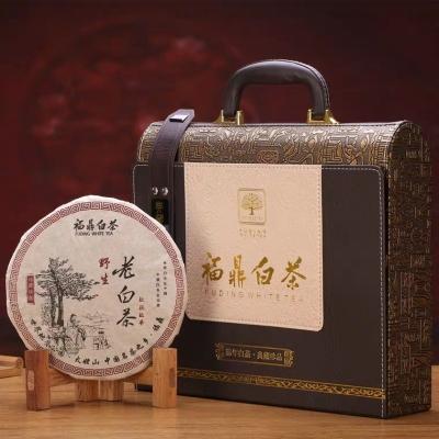 送礼礼品福鼎白茶礼盒装老寿眉贡眉陈年老白茶饼福鼎白茶357g