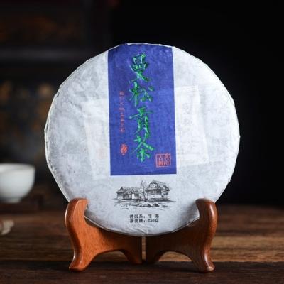 1250克(250克*5片)  2017年曼松古树贡茶生茶饼