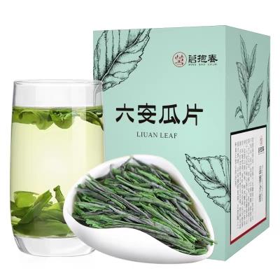 六安瓜片新茶特级绿茶春茶安徽茶叶手工浓香型散装家庭装50g