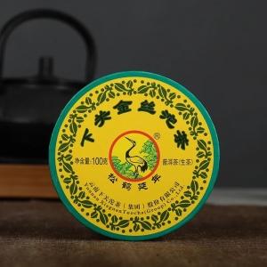 下关沱茶金丝沱茶云南普洱茶下关沱茶 2016年盒装生茶 100克