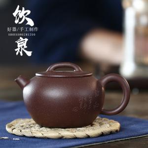 宜兴紫砂壶名家全手工中槽青 饮泉茶壶大口170毫升刻字小号泡茶壶