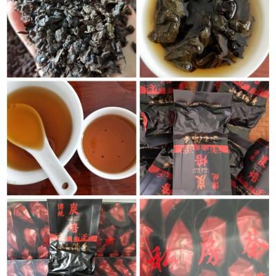 永春特产一级乌龙茶浓香型碳焙佛手茶甘甜醇厚。