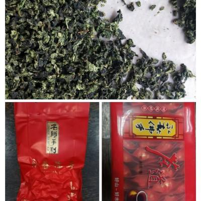 永春佛手茶清香型。