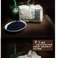 黑茶 天尖茶 2012年特级野生竹篓散装天尖  湖南安化 安化黑茶