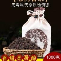 1000克,2002年云南勐海干仓特级陈香普洱熟茶古树宫延金芽散茶