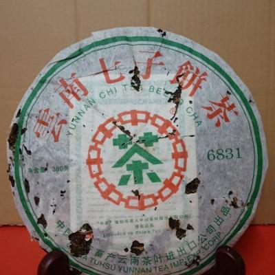 云南普洱茶 2006年中茶6831 中茶牌  绿印 生普