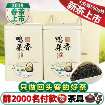 鸭屎香潮州凤凰单丛茶特级单枞茶乌龙茶蜜兰香清香型单从茶叶500g
