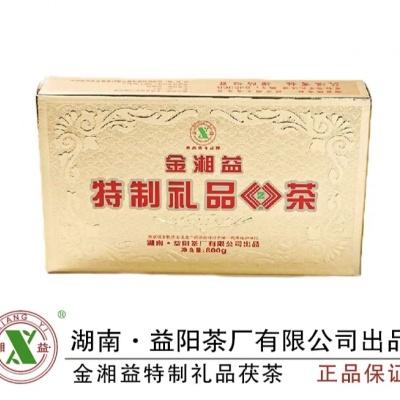 湘益牌2014金湘益特制礼品茯茶800g正宗湖南安化特产黑茶茯砖茶