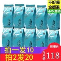 2019年新茶叶上市 共500克正宗安吉白茶春茶散装绿茶雨前茶农直销