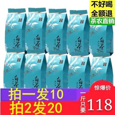 2020年新茶叶500克正宗安吉白茶春茶散装绿茶雨前茶农直销