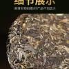 普洱茶生茶,回甘生津,古树纯料,特价处理