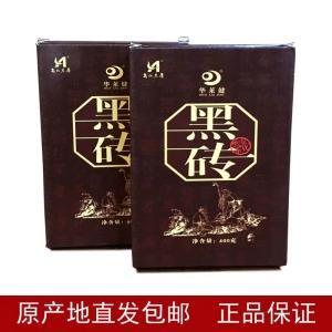 华莱健黑茶湖南安化黑茶2015年黑砖茶400g【偏远地区不包邮】