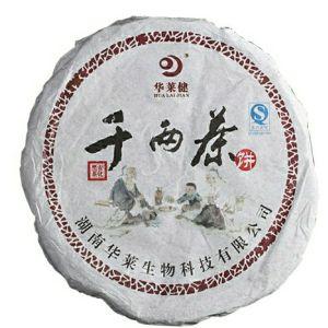 华莱健黑茶千两饼2013湖南黑茶千两茶750克【偏远地区不包邮】