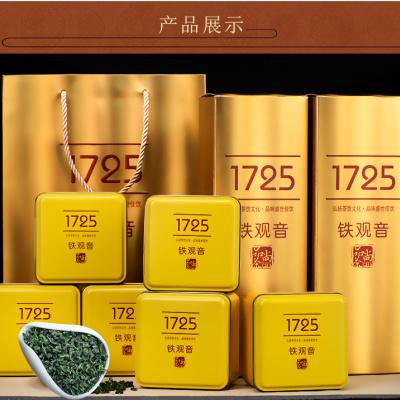 安溪铁观音茶叶秋茶新茶浓香型礼盒装500克