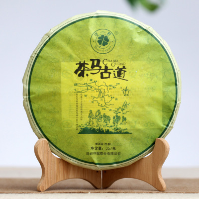 云南普洱茶生茶 茶马古道生茶357克