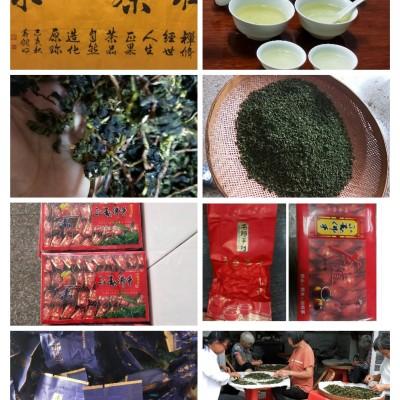 茶农自产永春佛手茶批发零售价格不贵。有意者联系我
