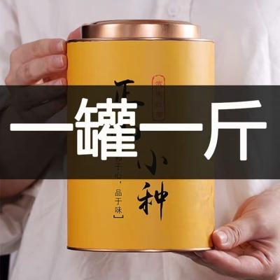 正山小种红茶500g浓香型蜜香桂圆香新茶武夷山茶叶散装罐装礼盒装