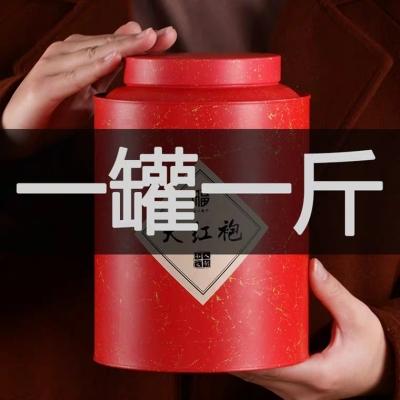大红袍茶叶500g新茶浓香型散装武夷山岩茶礼盒肉桂水仙乌龙茶罐装