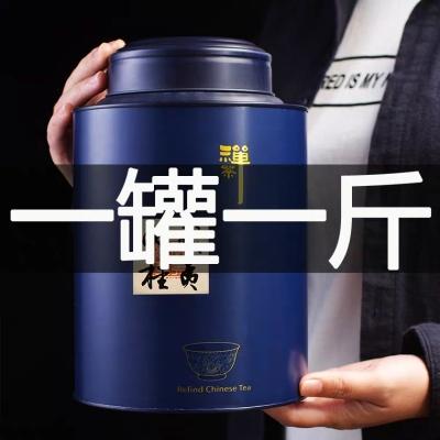 大红袍茶叶500g新茶正宗肉桂散装武夷山岩茶浓香型乌龙茶罐装
