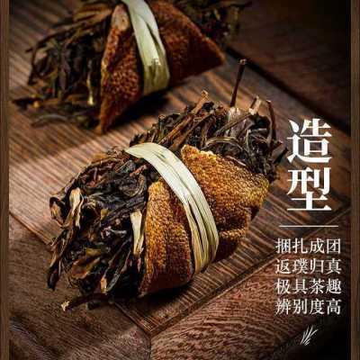 福鼎白茶陈皮三宝茶禾秆草老白茶叶350g礼盒白茶正宗网红三宝扎