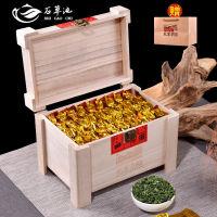 新茶浓香铁观音茶叶500克实木礼盒装