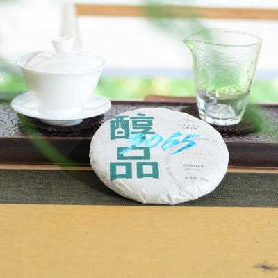云南古树茶 醇品3065  (普洱生茶)