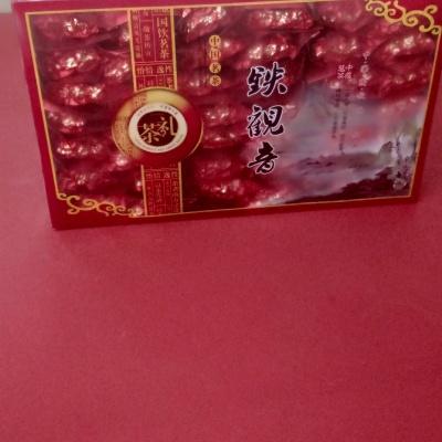 2020新茶秋茶安溪铁观音叶茶浓香型托香小包装一斤盒秋茶乌龙茶