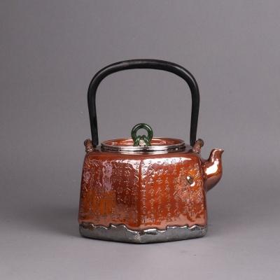 精工铜包银容量:约1200ml克重:约810g