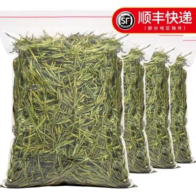 安吉白茶 2019新茶叶绿茶明前春茶 珍稀黄金芽叶正宗安吉白茶散装
