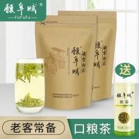馥阜赋正宗安吉白茶2019年新茶雨二绿茶250g散装官方旗舰店官网