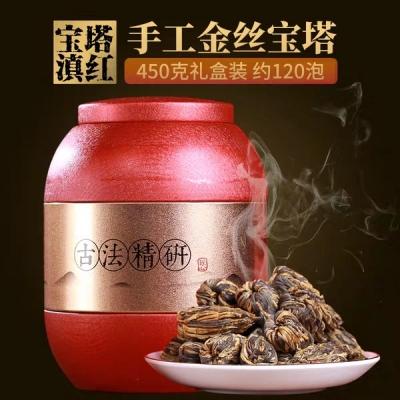 云南宝塔红茶 手工滇红茶 茶叶金丝宝塔形金芽工夫红茶450g