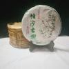 2017年云南普洱茶,帕沙古树整提出售357g/饼  5饼/提。