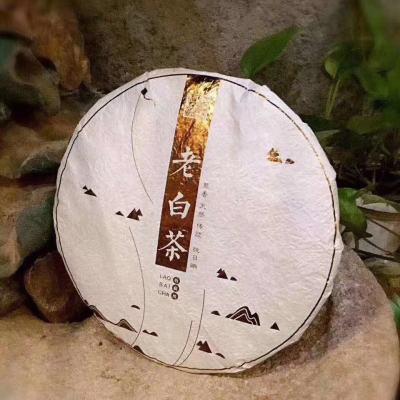 亏本冲销量 2013年高山老白茶( 源产地直销) 350克/饼