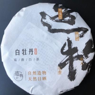 厂家推广活动0利润只赚人气 福鼎白茶2015年白牡丹 350克
