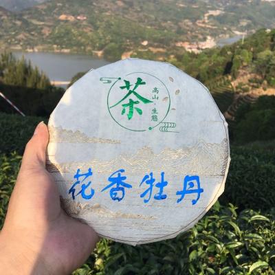 【收藏级重器】✅1饼2012年高山花香牡丹(实物拍摄,力求真实)