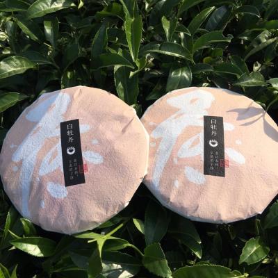 收藏级重器】2饼2015年荒野白牡丹(实物拍摄,力求真实珍藏干仓老料