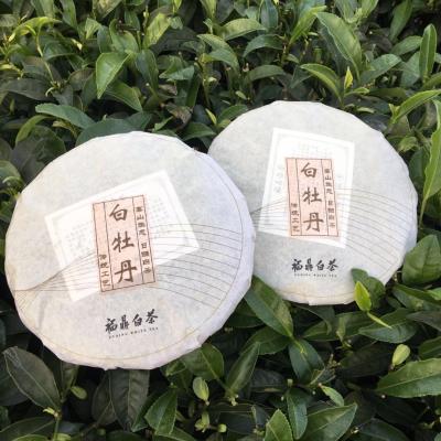 【收藏级重器】✅2饼2012年太姥高山白牡丹(实物拍摄,力求真实)
