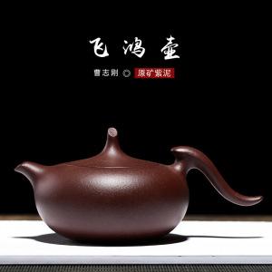 紫砂壶原矿紫泥实力派艺师曹志刚手制飞鸿茶壶(偏远地区不包邮)