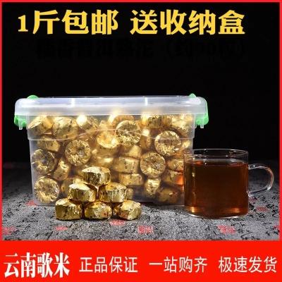 500g糯米香普洱茶一斤云南陈年熟茶糯香小沱茶茶叶送收纳盒