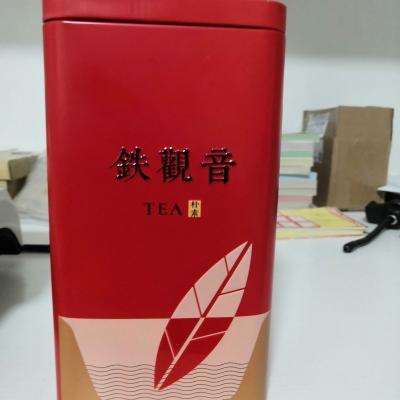 100克,2020年铁观音绿茶