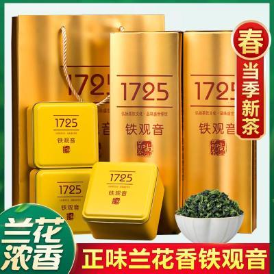 1725浓香型铁观音乌龙茶 新茶兰花香铁观音500g茶叶礼盒装