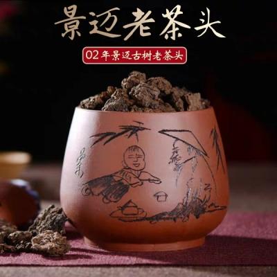 云南普洱茶熟茶老茶头茶叶02年景迈散茶古树金芽500克赠紫砂罐