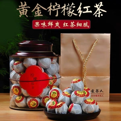 云南普洱  柠檬红茶 小柠红黄金柠红鲜果茶古树茶云南滇红茶500g罐装