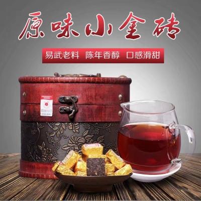 云南普洱 古树小金砖 普洱熟茶小沱茶2003普洱熟砖茶叶皮桶装750g