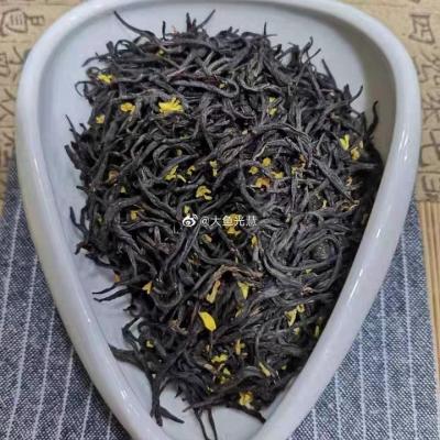 19年新茶杭州特产九曲红梅浙江名茶桂花红茶桂花茶250克 龙井红茶