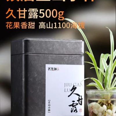 【久甘露】镇店正山小种红茶500g特级茶叶武夷山浓香型新春茶散装