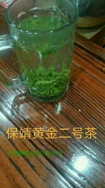 保靖黄金茶500g