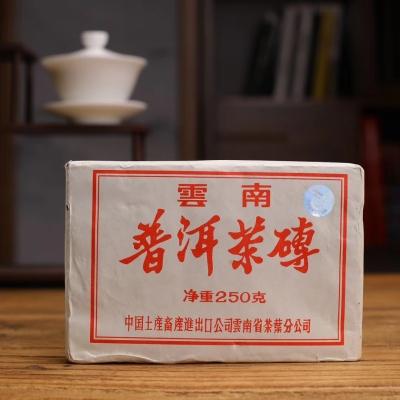 云南普洱熟茶 普洱茶砖250克 2008年份 条索均匀 茶汤细腻饱满
