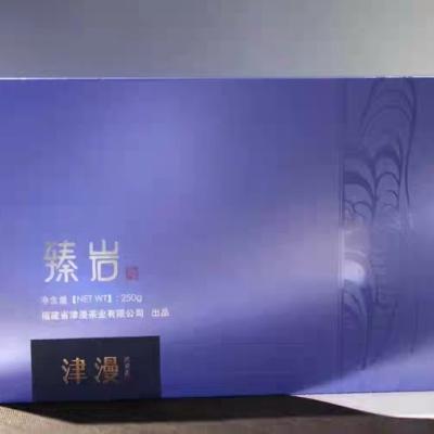 津漫茶业【臻岩肉桂】武夷山岩茶花果香肉桂特级乌龙茶250g礼盒装