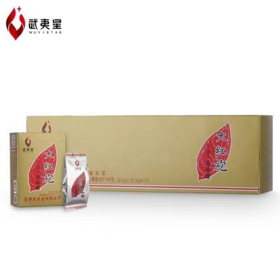 武夷星五香经典八三茶人125g正岩大红袍礼盒装烟条特级武夷岩茶叶